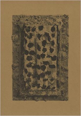 Minarets#7